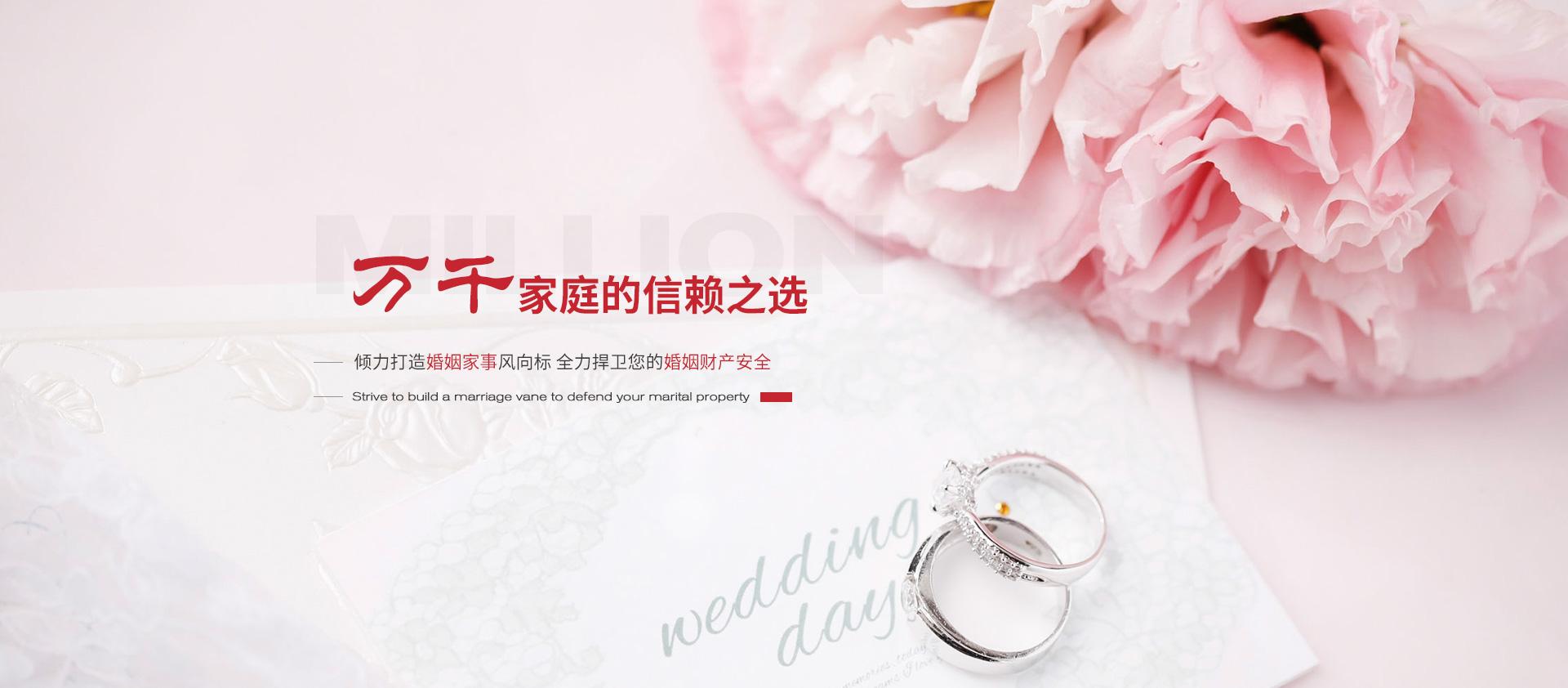 北京离婚律师团队