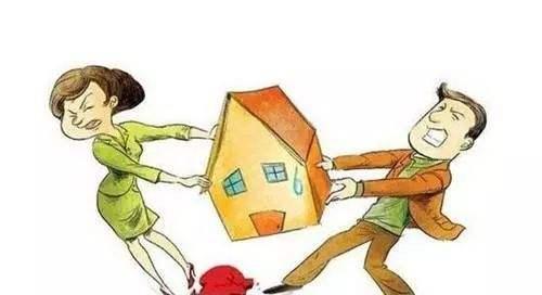 离婚时,共同财产怎么分?