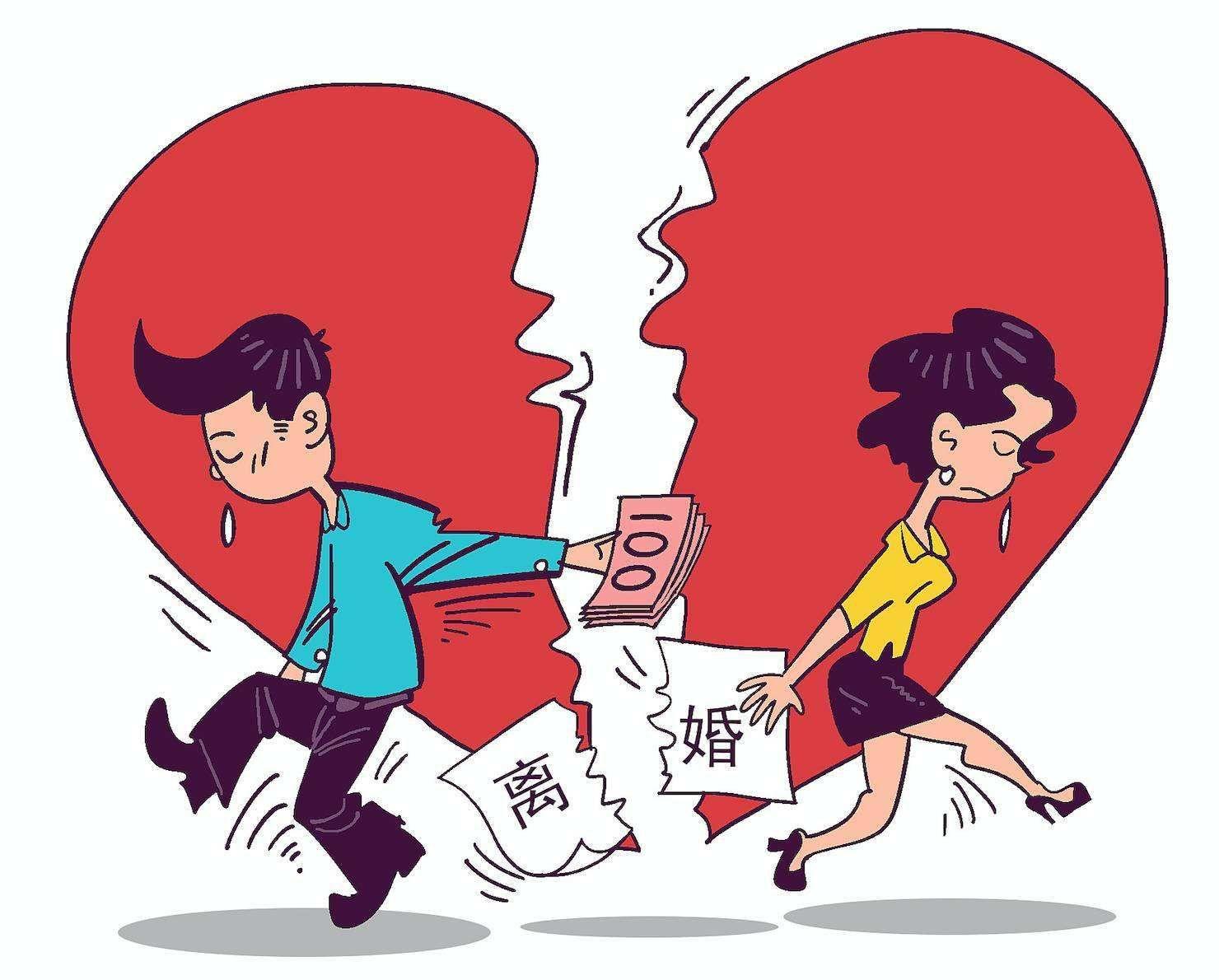 什么情况下不能提离婚?