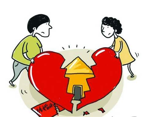 卖了婚前的房子婚后购买新房,离婚时如何分割?