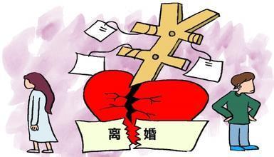 离婚时,婚前股票基金在婚后产生的收益如何认定?